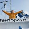 Отчет Натальи Васюковой