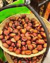 chestnuts, chestnut bucket, holiday,